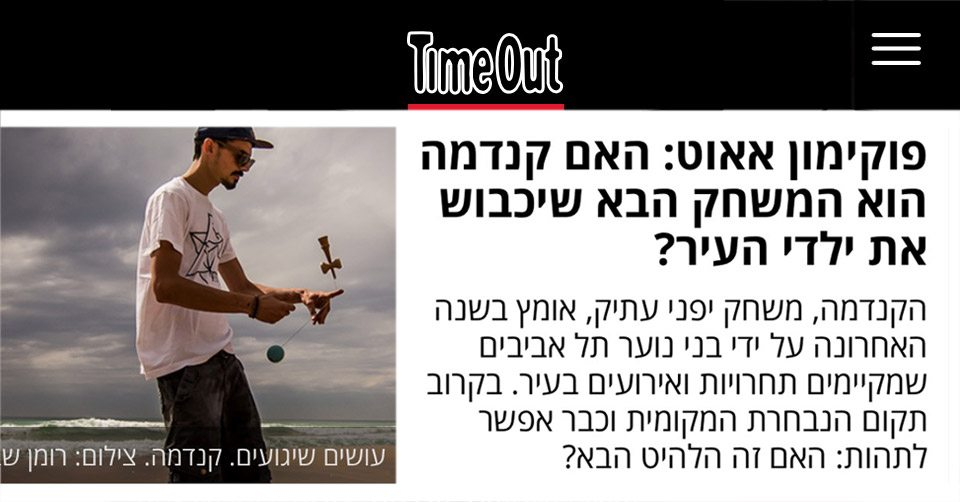 timeoutweb