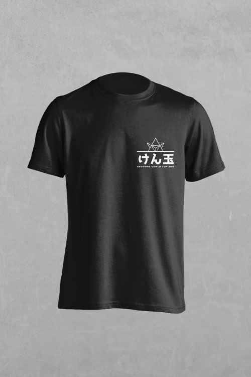 KWC 2017 OFFICIAL SHIRT – שחור