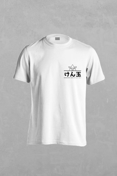 KWC 2017 OFFICIAL SHIRT – לבן