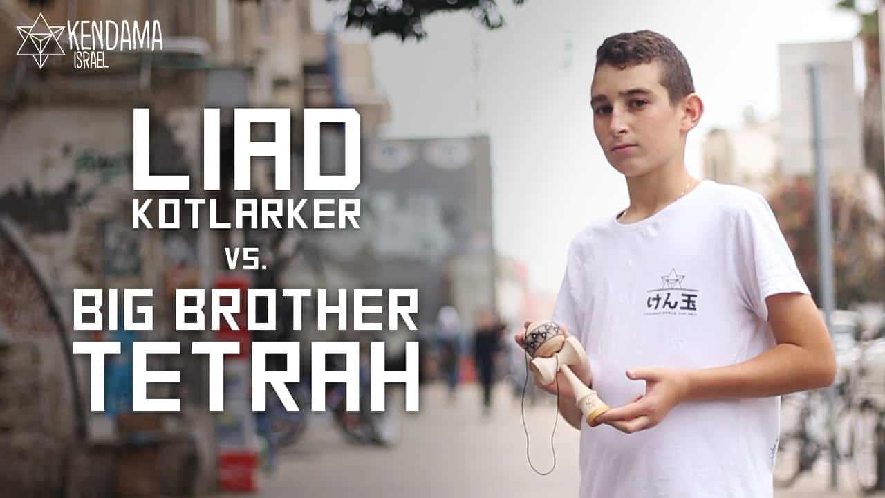 ליעד האלוף מאשדוד בסרטון חדש עם הביג בראדר!